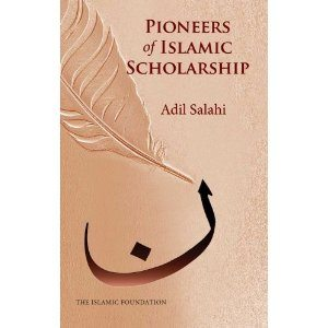 Pioneers of Islamic Scholarship -0