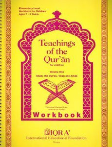 Teachings of the Quran Workbook: Volume 1-0