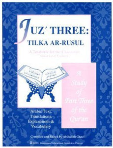A Study of the Qur'an Textbook Juz' Three-0