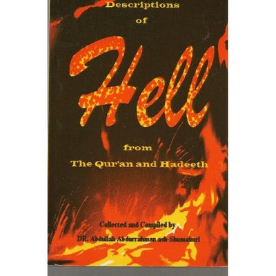 Descriptions of Hell From the Qur'an and Hadeeth -0