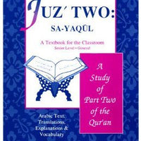 A Study of the Qur'an Textbook Juz' Two-0