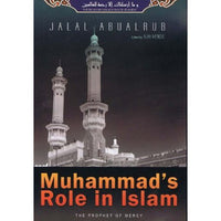 Muhammad's Role in Islam -0