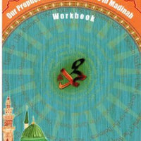 Our Prophet Muhammad Workbook: Grade 3-0