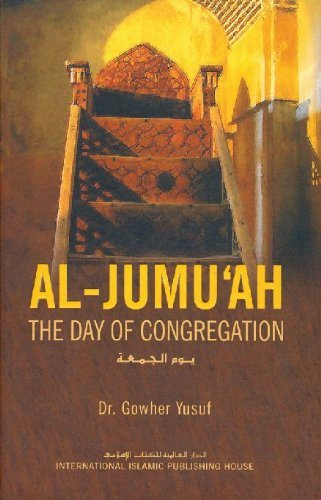 Al-jumuah (The Day of Congregation)-0