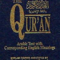 The Qur'an Arabic Text with Corresponding English Meanings-0