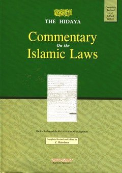 The Hidaya: Commentary on the Islamic Laws (2 Vol)-0