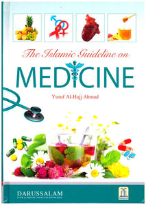 The Islamic Guidelines on Medicine-0