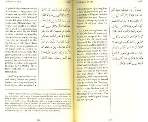 Towards Understanding the Qur'an -2306