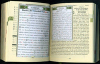Tajweed Qur'an with English Translation and Transliteration Pocket Size-0