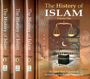 History of Islam (3 Volumes)