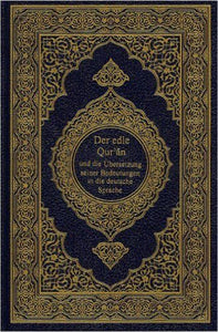 German: Der edle Qur'an (Quran with Translaton)-0
