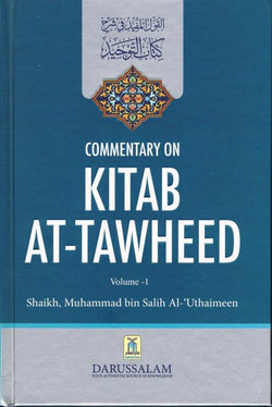 Commentary on Kitab at-Tawheed (2 Vol.)-2277