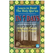 Learn to Read the Holy Qur'an in 7 Days: A Special Course for Busy People -0