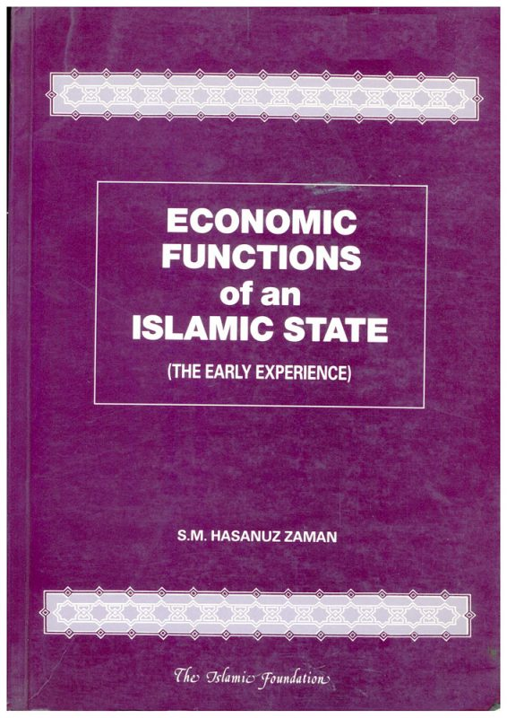 Economic Function of an Islamic State - The Early Experience-0