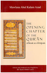 The Opening Chapter of the Quran (Default)