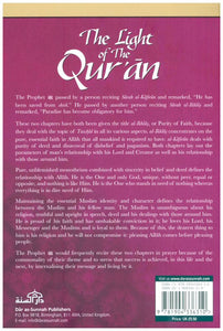 Light Of The Qur'an-1438