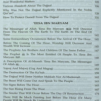 Book of the End - Great Trials and Tribulations (Al Bidaya Wan Nihaya)