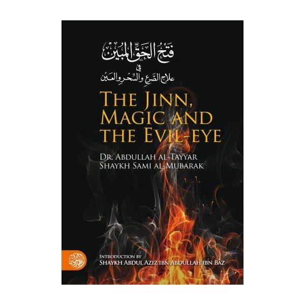 Jinn, Magic and The Evil Eye -0