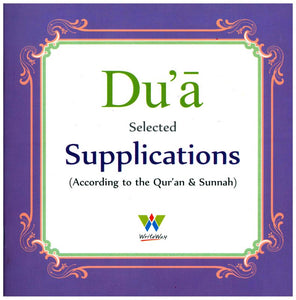 Duas Selected Supplications (According to the Quran and Sunnah) (Default)