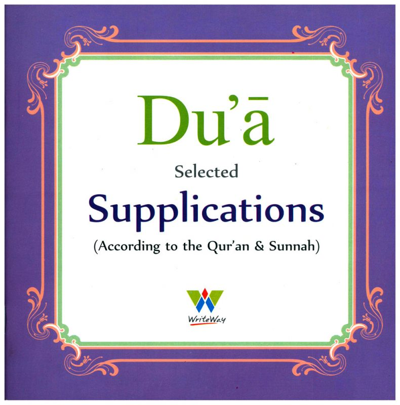 Duas Selected Supplications (According To The Quran and Sunnah) - Darussalam Islamic Bookshop Australia