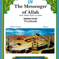 The Messenger of Allah Textbook: Volume 1 (Makkah Period)-0
