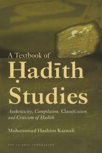 A Textbook of Hadith Studies (Default)