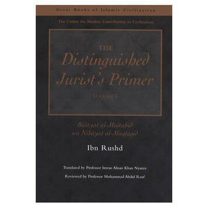 The Distinguished Jurist's Primer [2 Volume Set] -0