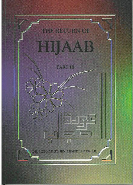 The Return Of Hijaab Part 3-0