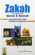 Zakah According to the Quran and Sunnah -0
