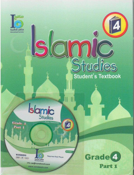 ICO Islamic Studies Student's Textbook Grade 4 Part 1 -0
