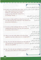 ICO Islamic Studies Student's Textbook Grade 4 Part 1 -1956