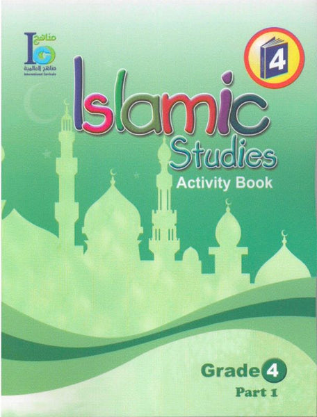 ICO Islamic Studies Activity book Grade 4 Part 1 -0