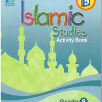 ICO Islamic Studies Activity book Grade 5 Part 1 -0