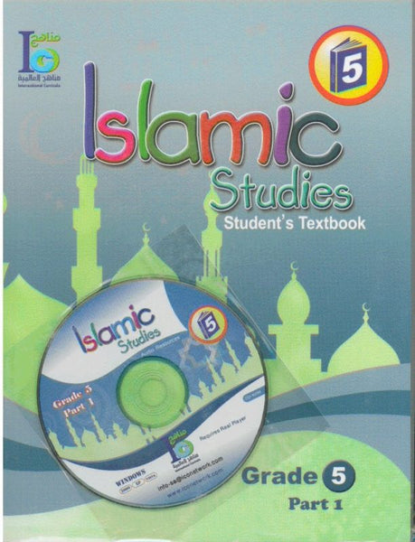 ICO Islamic Studies Student's Textbook Grade 5 Part 1-0