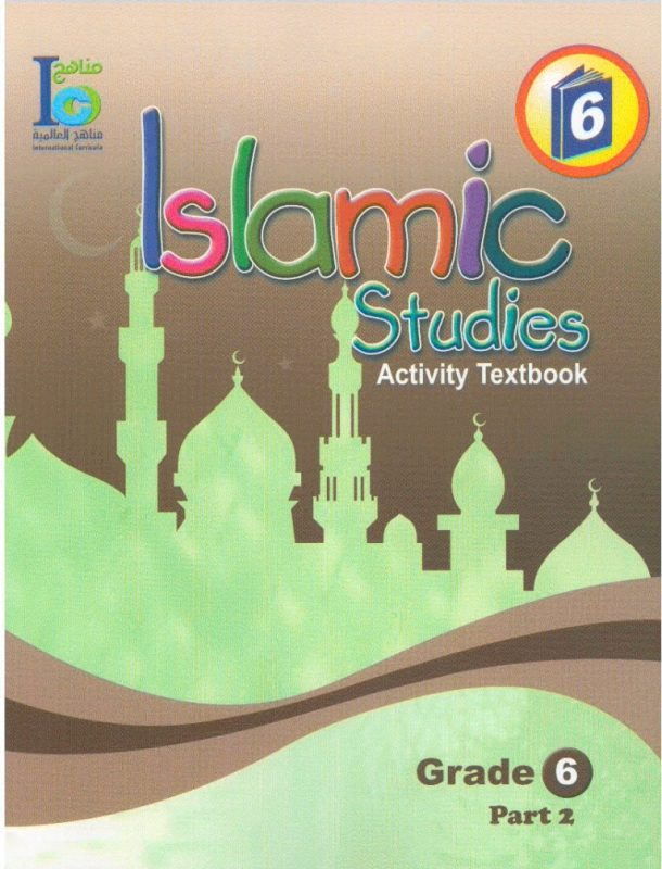 ICO Islamic Studies Activity book Grade 6 Part 2 -0