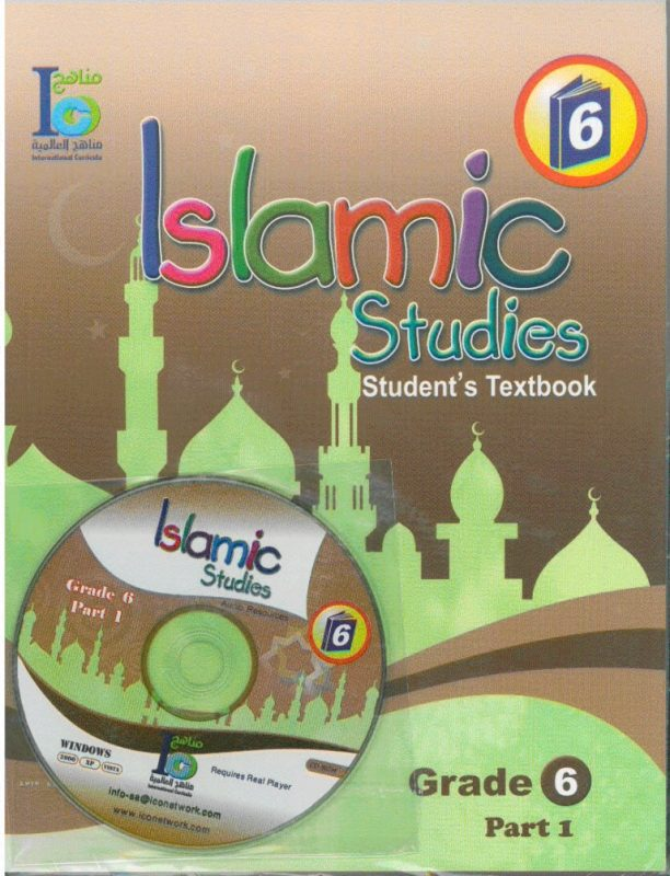 ICO Islamic Studies Student's Textbook Grade 6 Part 1 -0