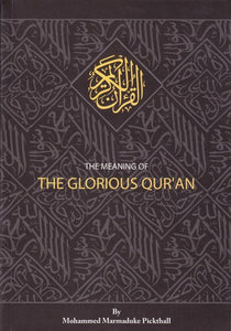 The Meaning of The Glorious Qur'an-0