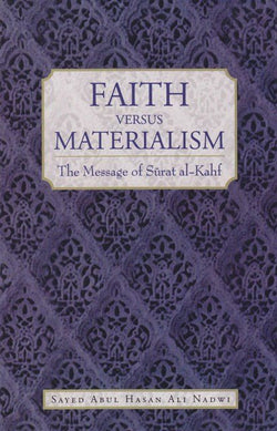 Faith Versus Materialism: The Message of Surat al-Kahf (Default)