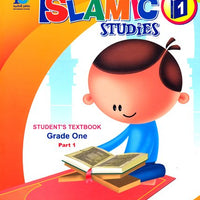 ICO Islamic Studies Student's Textbook Grade 1 Part 1 -0