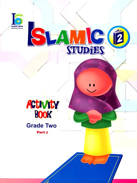 ICO Islamic Studies Activity book Grade 2 Part 1 -0