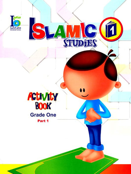 ICO Islamic Studies Activity book Grade 1 Part 1 -0