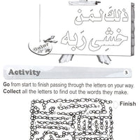 ICO Islamic Studies Activity book Grade 1 Part 1 -1920