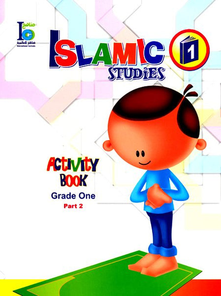 ICO Islamic Studies Activity book Grade 1 Part 2-0