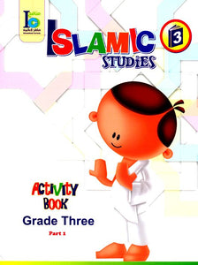ICO Islamic Studies Activity book Grade 3 Part 1 -0
