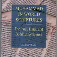 Muhammad in World Scriptures (Vol 1) -0