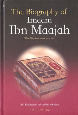 The Biography of Imam Ibn Maajah (Default)