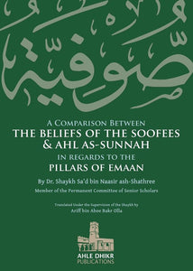 A Comparison Between The Beliefs of The Soofees And Ahl As-Sunnah In Regards To The Pillars of Emaan