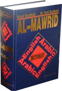Al-Mawrid : English to Arabic and Arabic to English Dual Combined Mawrid Dictionary