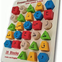 Alphabet Shapes(28 Block)