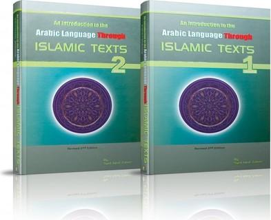 An Introduction to the Arabic Language through Islamic Text Vol I and Vol II